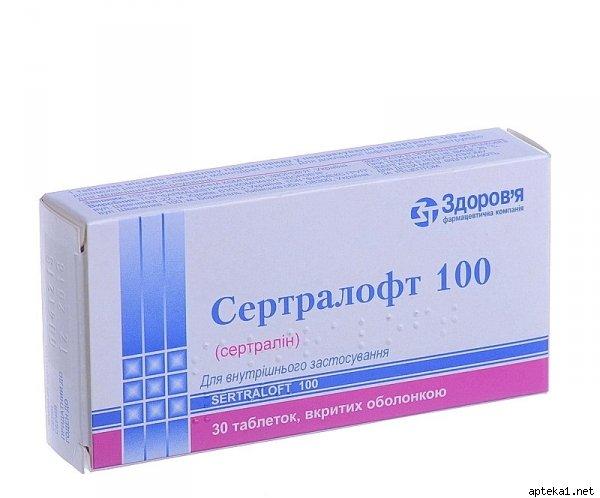 Sertraloft (sertraline) coated tablets 100 mg. №30