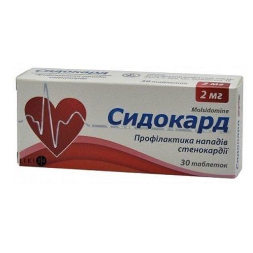 Sidocard (molsidomin) tablets 2 mg. №30