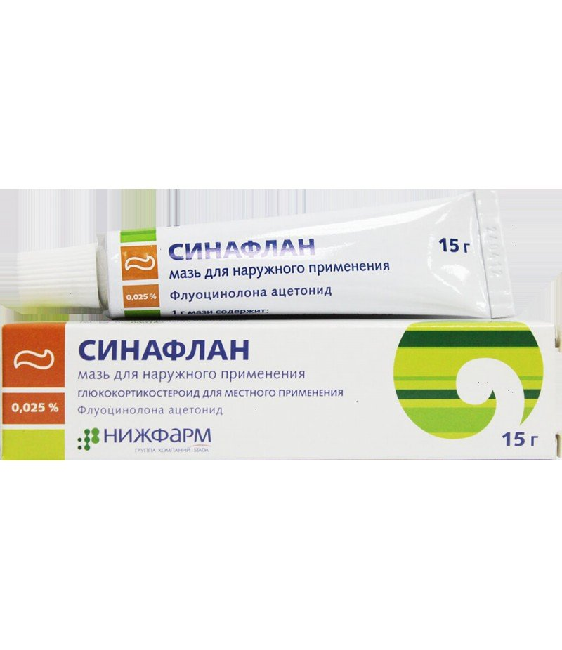 Sinaflan (fluocinolone acetonide) ointment 0.025% 15 g.