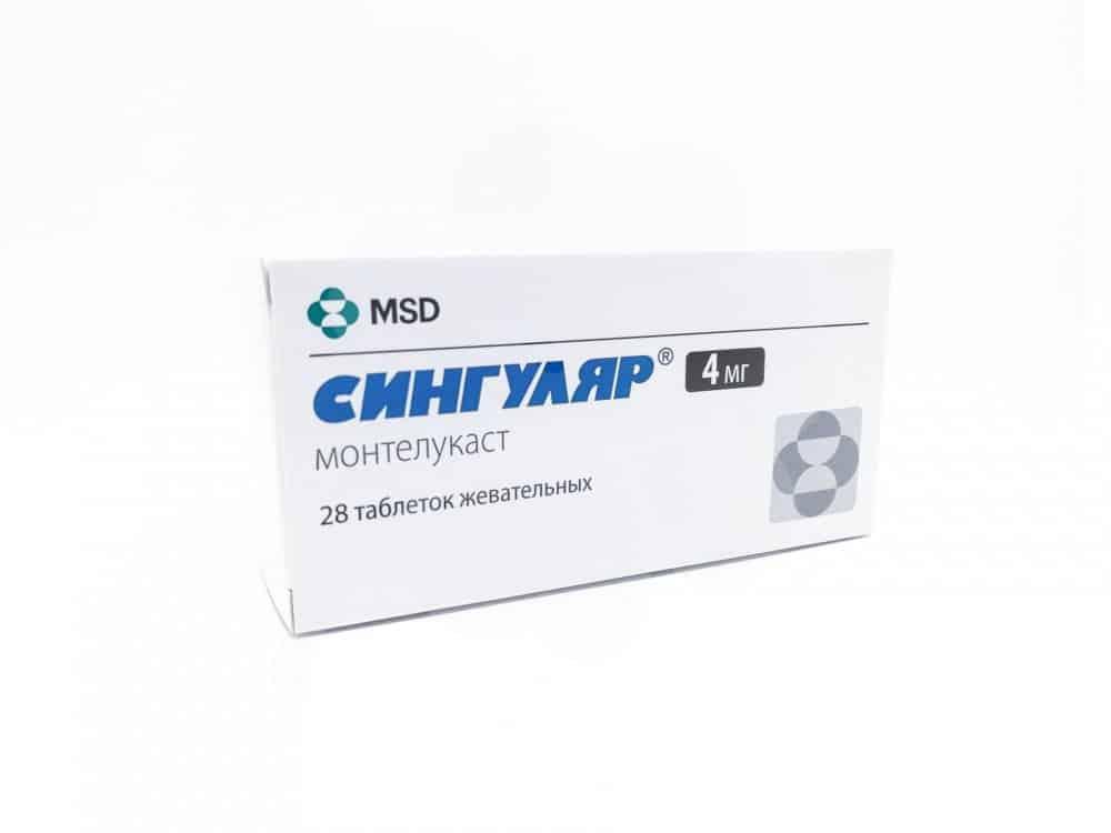 Singuliar (montelukast) chewable tablets 4 mg. №28