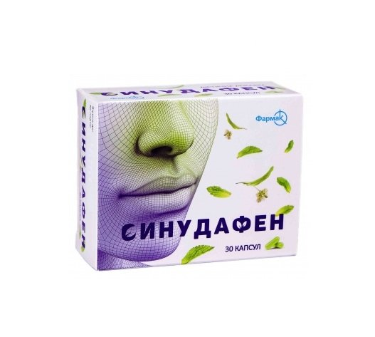 Sinudafen (elderberry flower extract) capsules №30