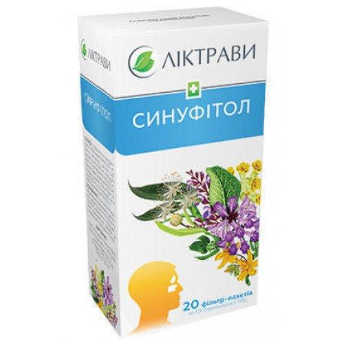 Sinufitol (primrose grass) sackets 1.5 g. №20