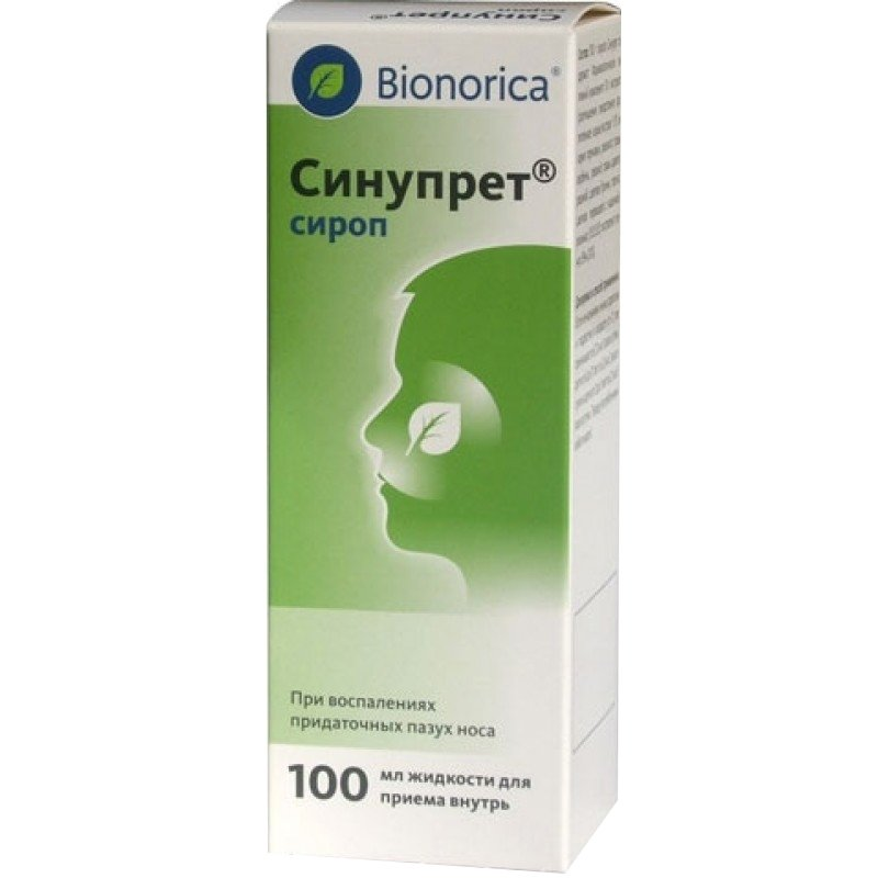 Sinupret (radіx Gentіanae) syrup 100 ml.