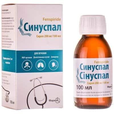 Sinuspal (fenspiride) syrup 200 mg/100 ml. 100 ml. vial