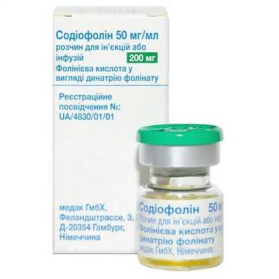 Sodiofolin (disodium folinate) solution for injections and infusions 200 mg. 50 mg/ml. vial 4 ml.