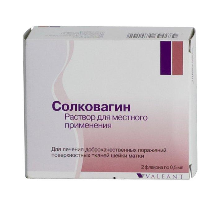 Solcovagyn (nitric acid) solution 0.5 ml. №2