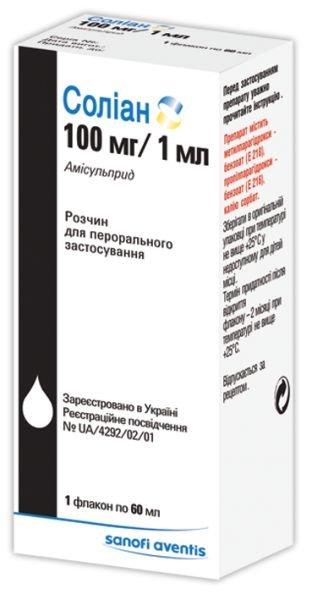 Solian (amisulpride) oral solution 60 ml. №1 vial