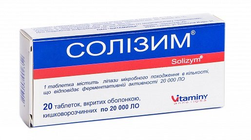 Solizim (microbial lipase) coated tablets 20000 IU №20