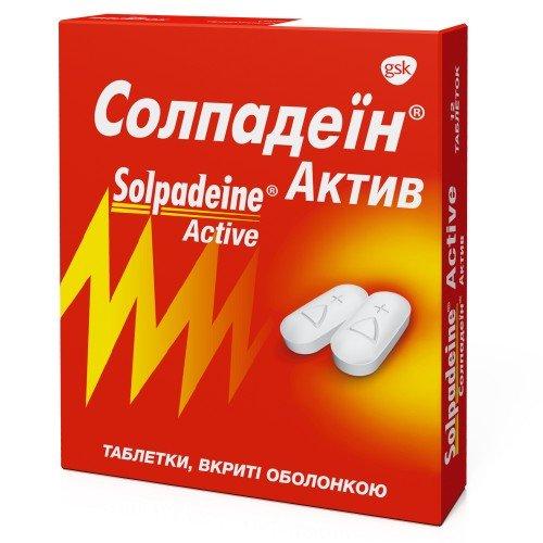 Solpadein Activ (paracetamol) coated tablets №12