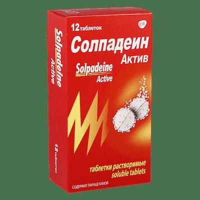 Solpadein Activ (paracetamol) effervescent tablets №12
