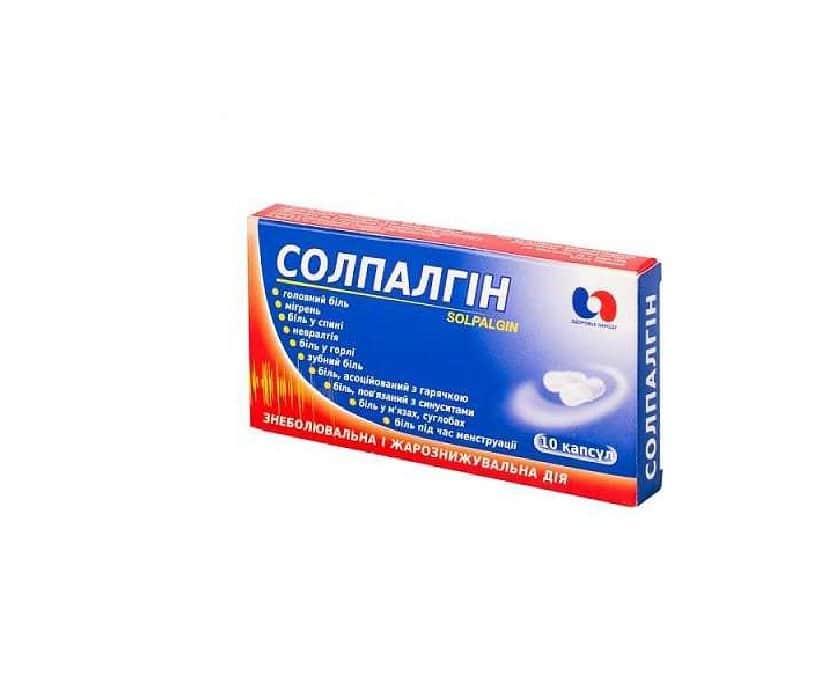 Solpalgyn (paracetamol) capsules №10