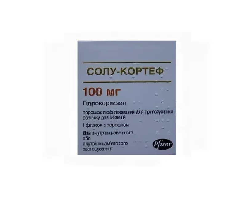 Solu-cortef (hydrocortisone) powder infusions 100 mg. №1