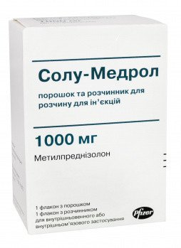 Solu-medrol (methylprednisolone) 1000 mg. 15.6 ml. with solvent