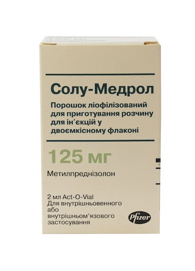 Solu-medrol (methylprednisolone) 125 mg. 2 ml. with solvent