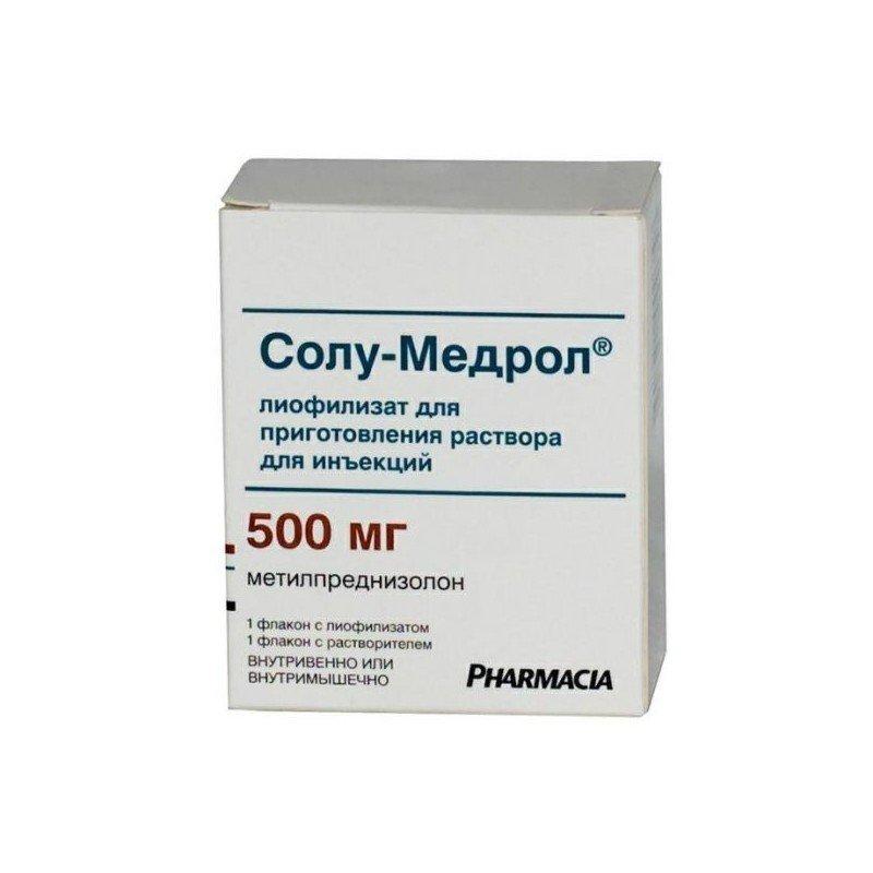 Solu-medrol (methylprednisolone) 500 mg. 7.8 ml. with solvent
