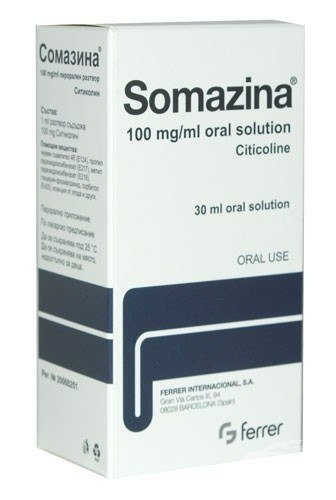 Somazina (citicoline) oral solution 100 mg/ml. 30 ml.