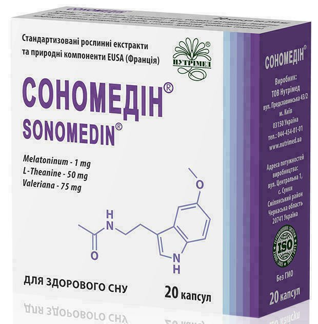 Sonomedin (Valeriana officinalis) capsules 250 mg. №20