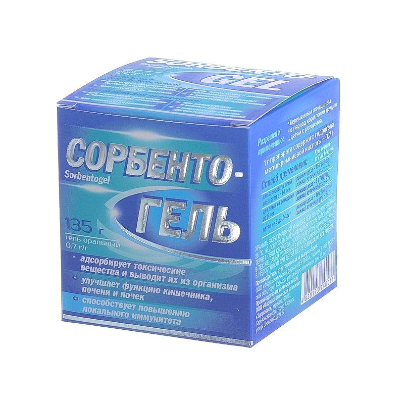 Sorbentogel (methyl silicic acid hydrogel) gel 0.7g/g 135 g.