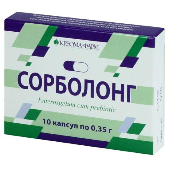 Sorbolong (xerogel of polymethylsiloxane) capsules №10