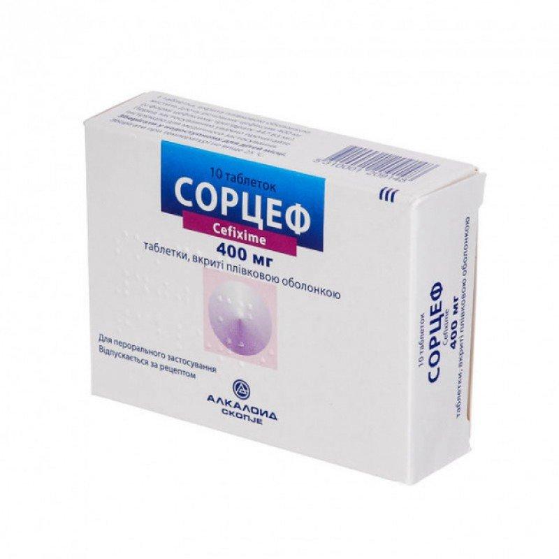 Sorcef (cefixime) coated tablets 400 mg. №10
