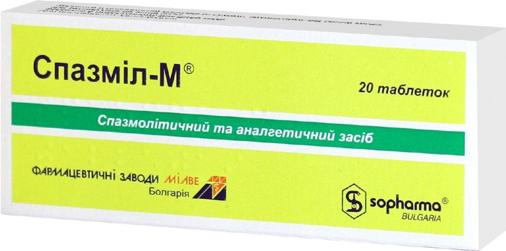 Spazmil-M (metamizole sodium monohydrate) tablets №20