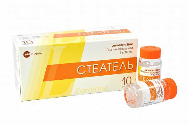 Steatel (levocarnitine) oral solution 1g/10 ml. №10 vial