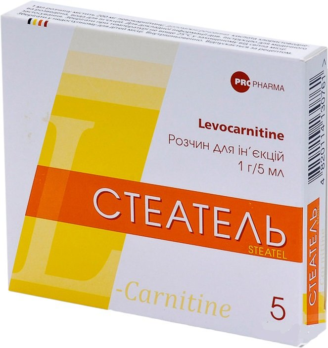 Steatel (levocarnitine) solution for injections 1g/5 ml. ampoules 5 ml. №5