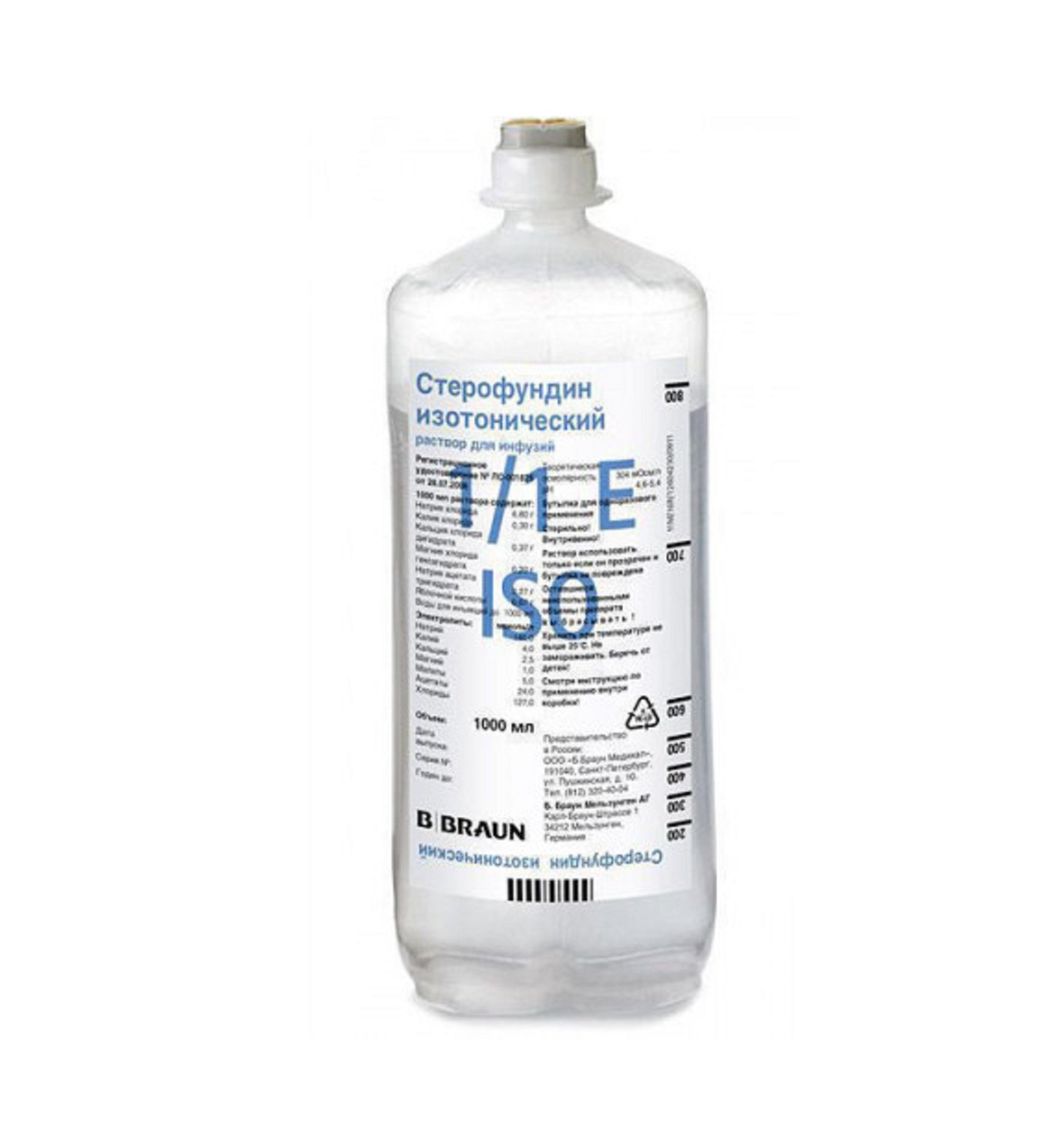 Sterofundin (sodium chloride) ISO for infusions 1000 ml. №10
