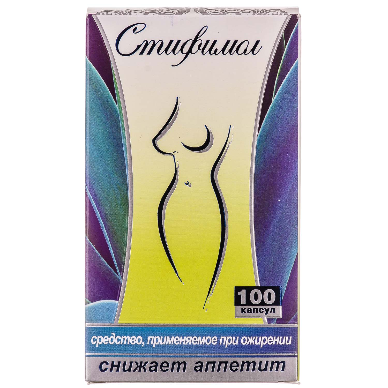 Stifimol (Garcinia cambogia) capsules №100