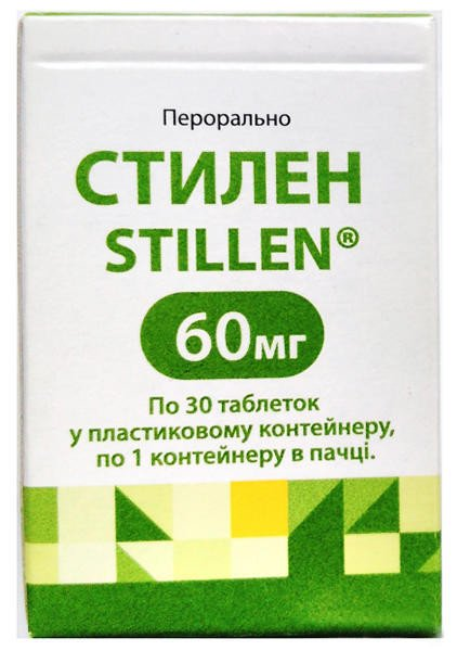 Stilen (wormwood leaf extract) coated tablets 60 mg. №30