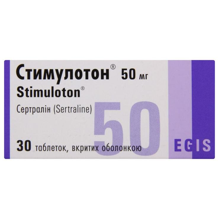 Stimuloton (sertraline) coated tablets 50 mg. №30