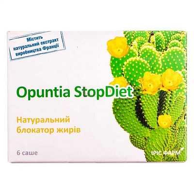 Opuntia StopDieta sachet №6