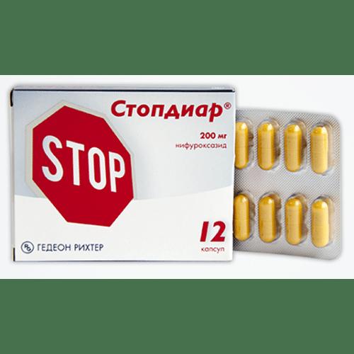 Stopdiar (nifuroxazide) hard capsules 200 mg. №12