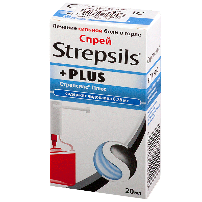 Strepsils (amylmetacresol) Plus 20 ml. spray
