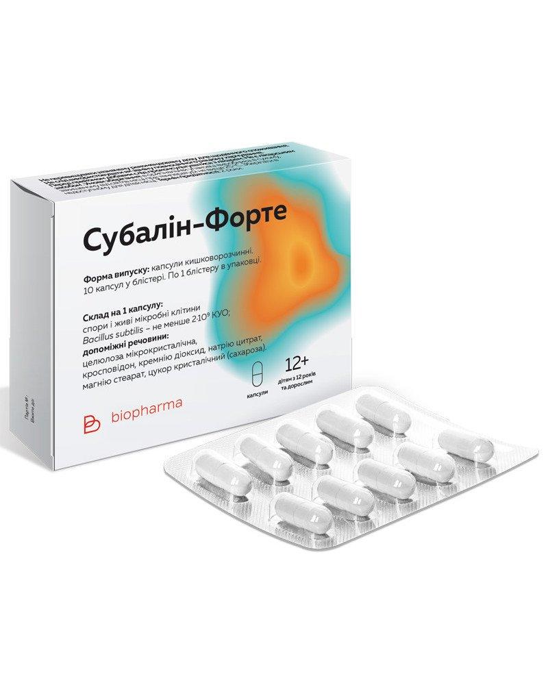 Subalin-Forte (bacillus subtilis) capsules №10