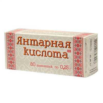 Succinic acid tablets 0.25 g. №80