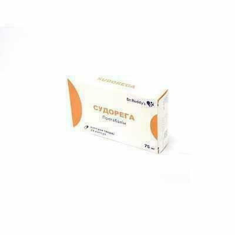 Sudorega (pregabalin) hard capsules 75 mg. №28