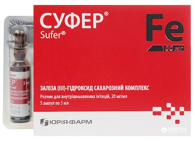 Sufer (iron (i) hydroxide sucrose complex) solution for intravenous injections 20 mg/ml. 5 ml. №5