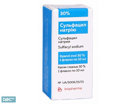 Sulfacil (sulfacetamide) eye drops 30% 10 ml. №1