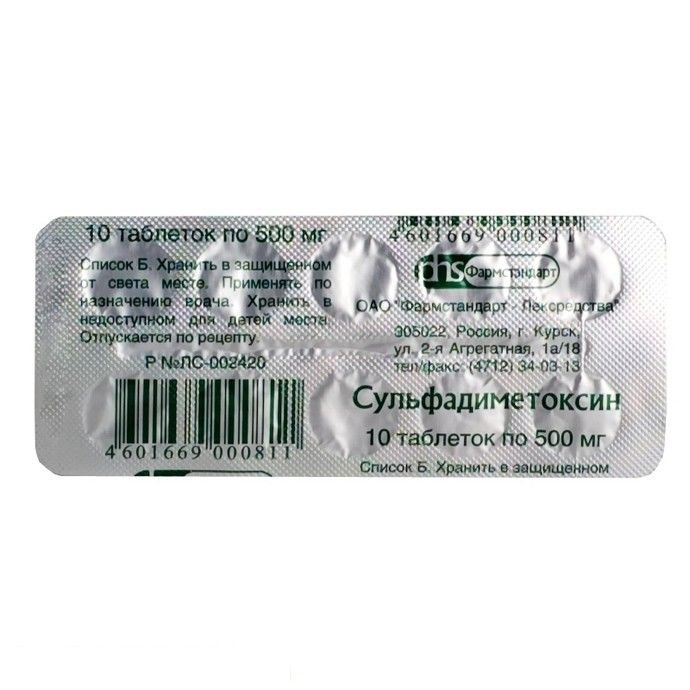 Sulfadimetoxin (sulfadimethoxin) tablets 0.5 №10
