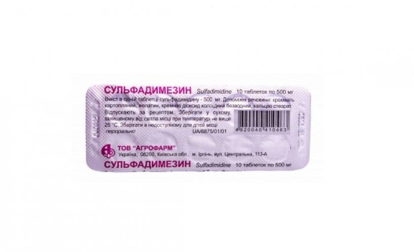 Sulfadimezin (sulfadimidine) tablets 0.5 №10