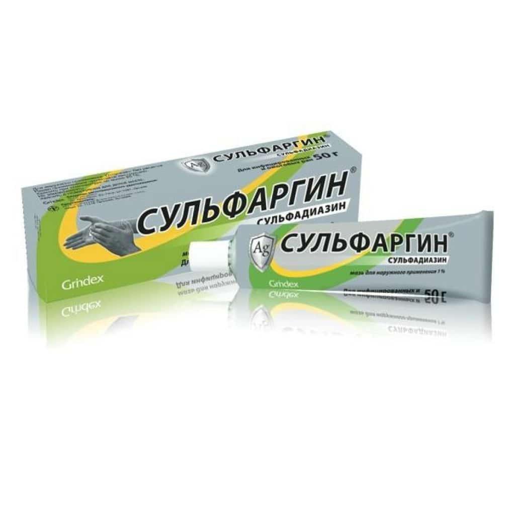 Sulfargyn (silver sulfadiazine) ointment 1% 50 g.