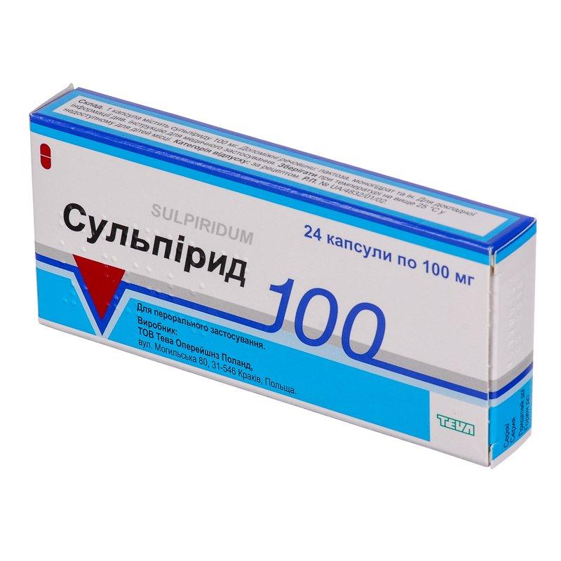 Sulpirid (sulpirid) capsules 100 mg. №24