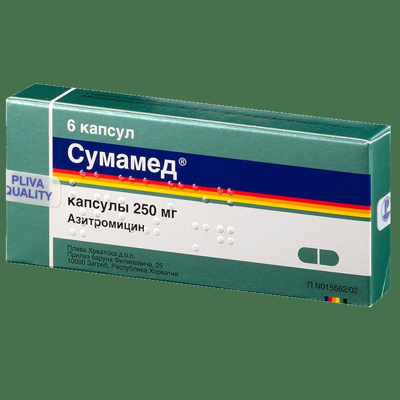 Sumamed (azithromycin) capsules 250 mg. №6