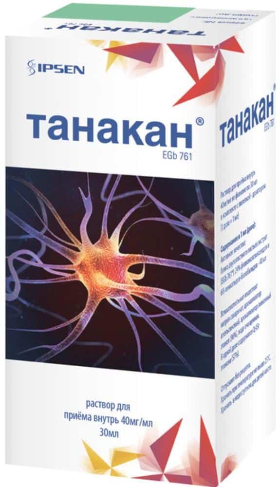 Tanakan oral solution 30 ml.