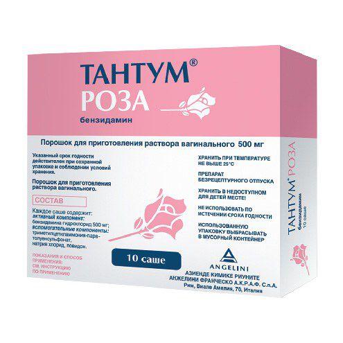 Tantum Roza granules 500 mg. sachet №10