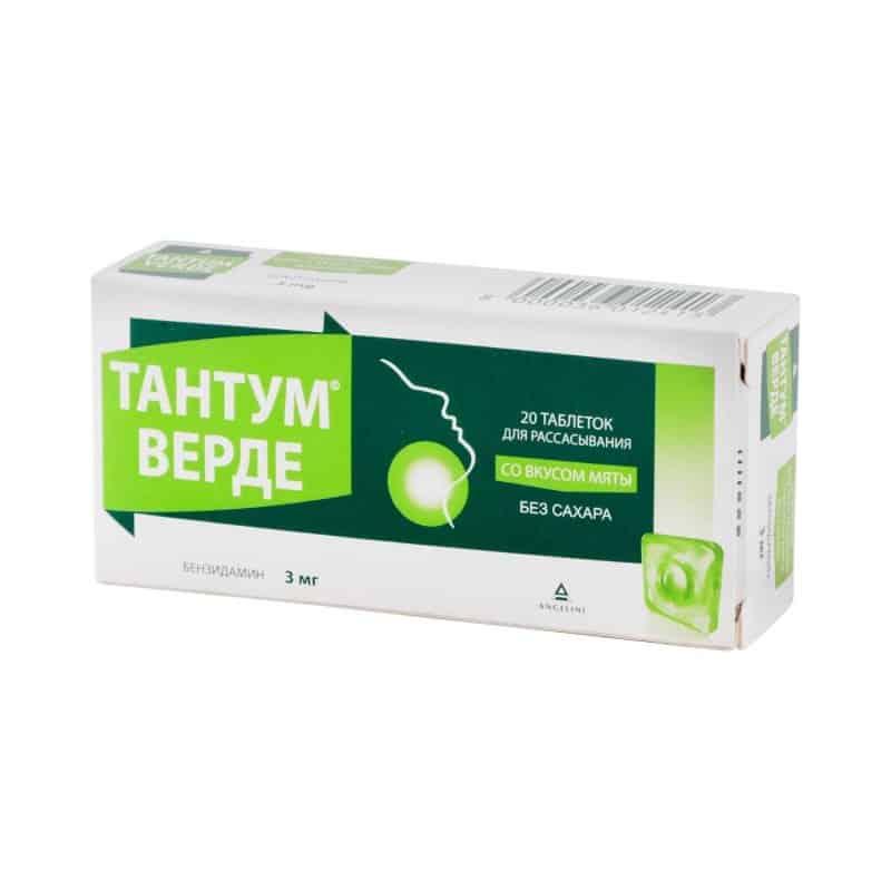 Tantum Verde 3 mg. №20