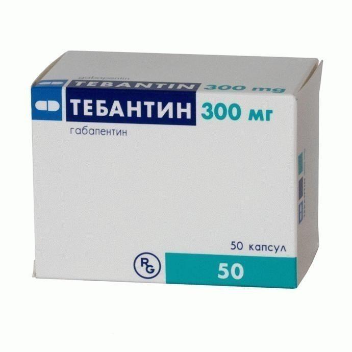Tebantin capsules 300 mg. №50