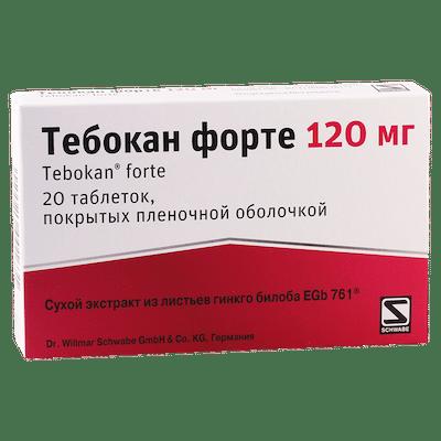 Tebocan tablets 120 mg. №20