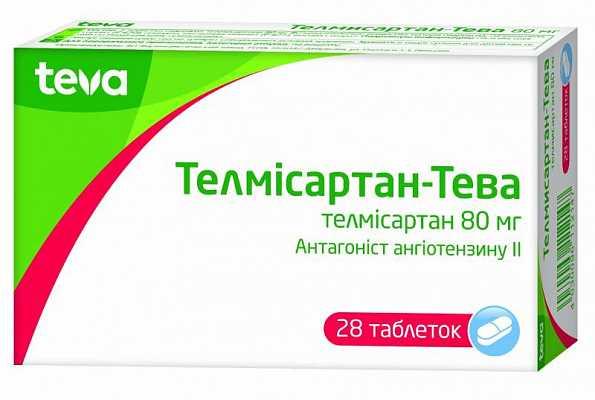 Telmisartan-TEVA tablets 80 mg. №28